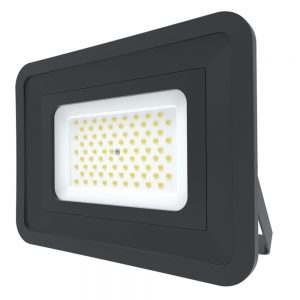 LED Floodlight 70W Cool White, Outdoor Wall Light